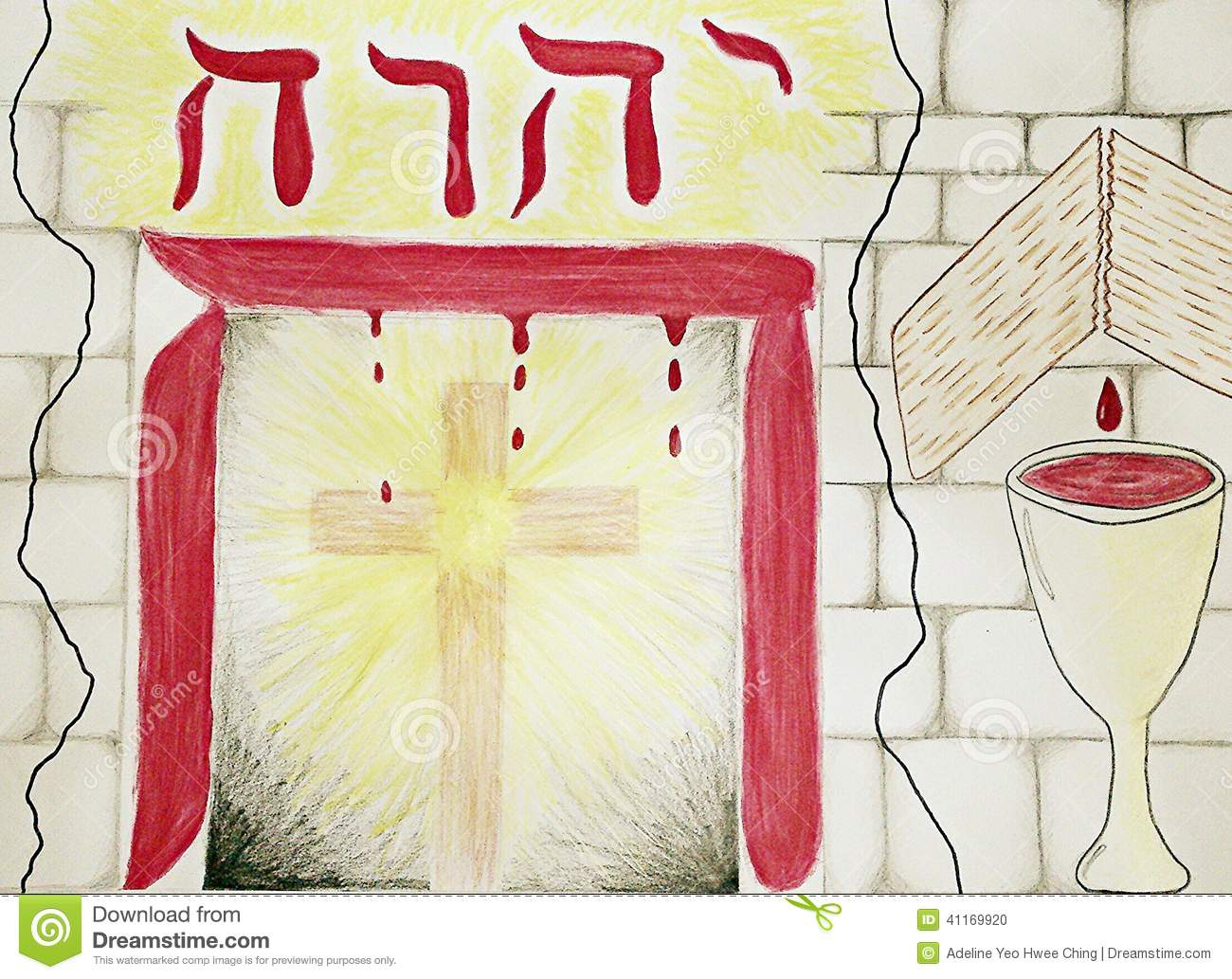 Jewish Passover Stock Photo Image 41169920