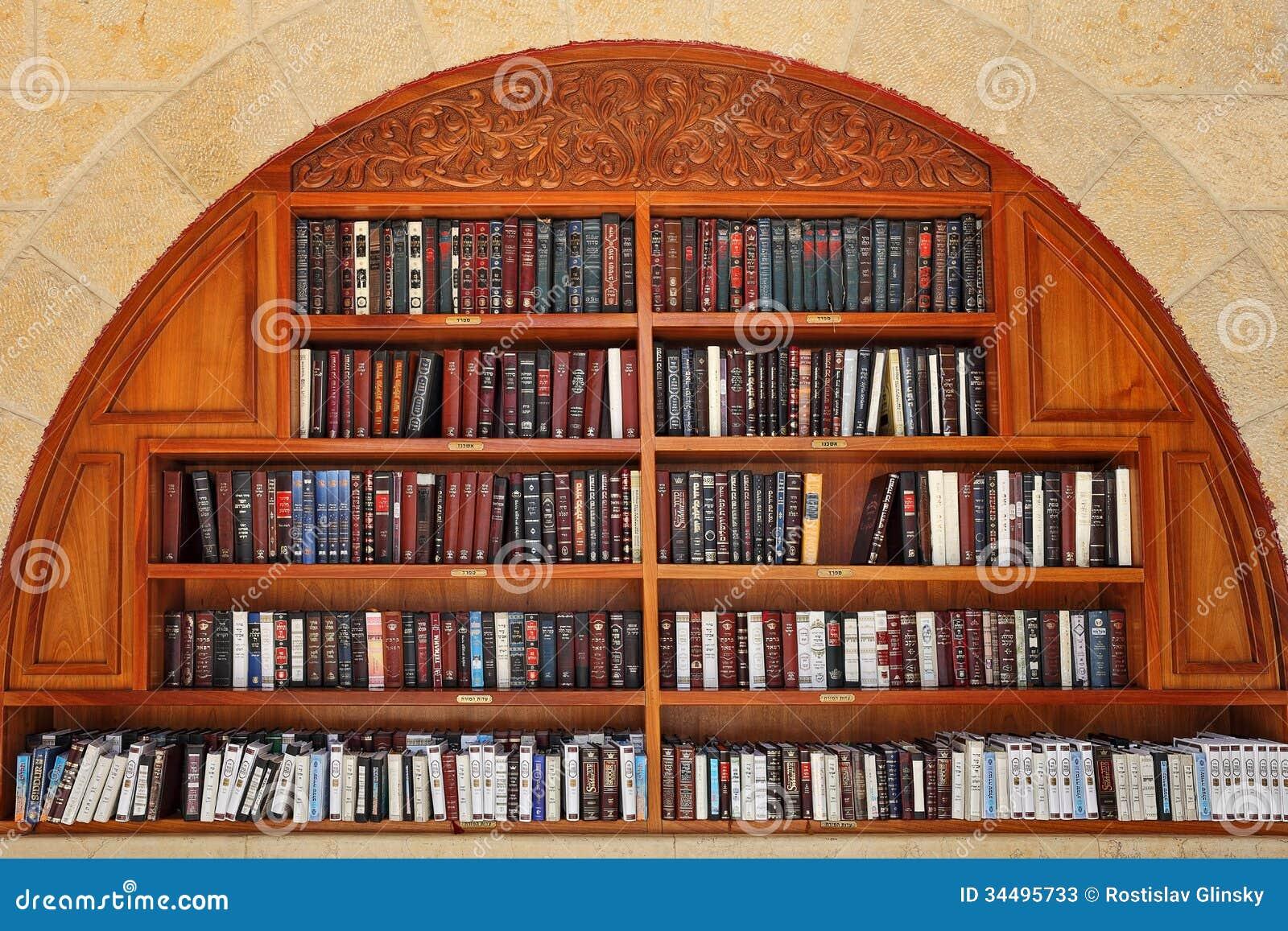 jewish library stock photos - photo #16