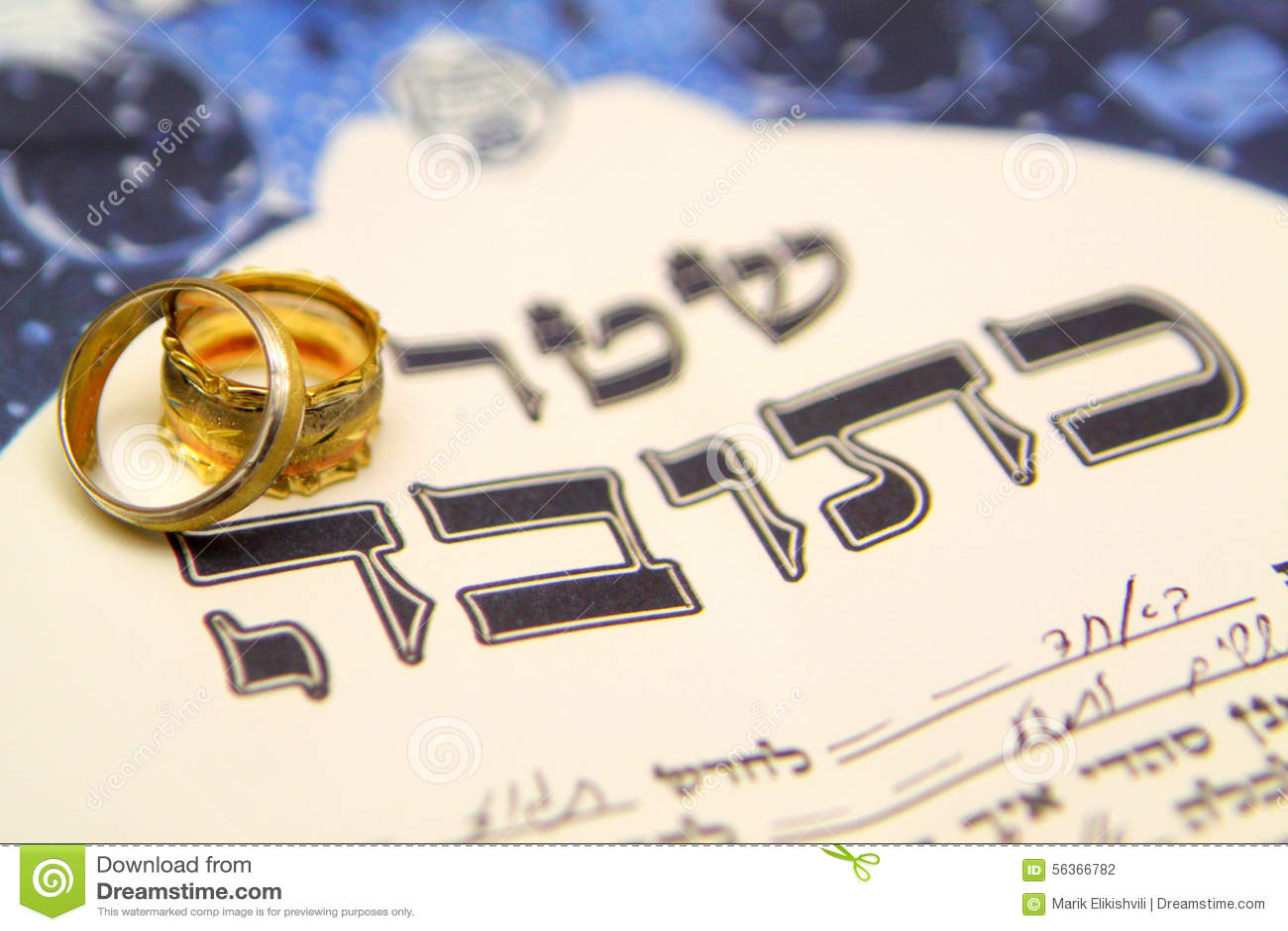 Jewish Wedding. 2 Silver Glasses Stock Photo - Image: 46467849