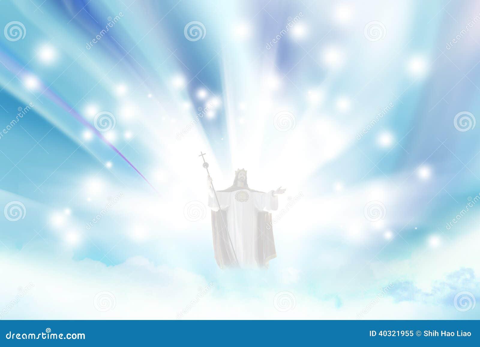 Jezusowy niebo