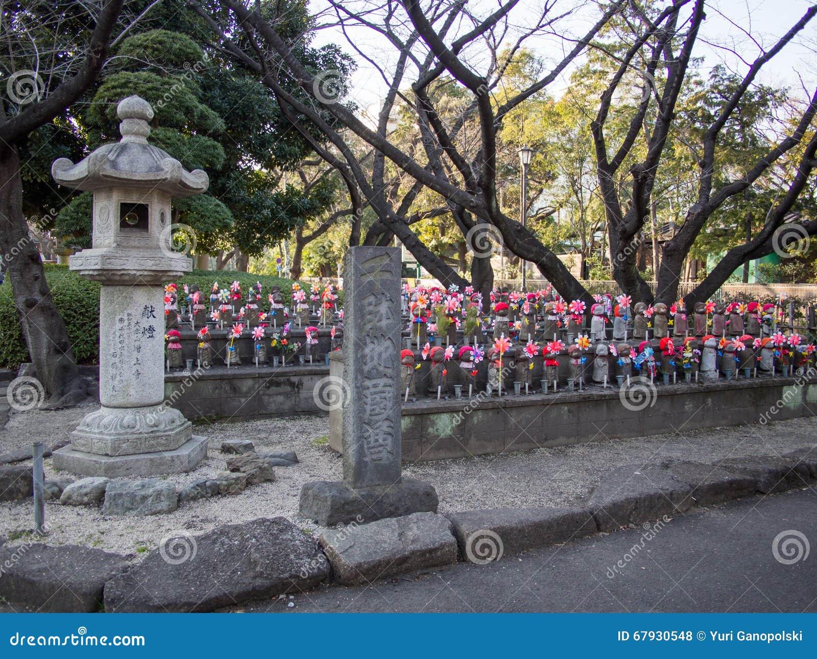 Jizo en el templo Tokio Japón de Zojoji
