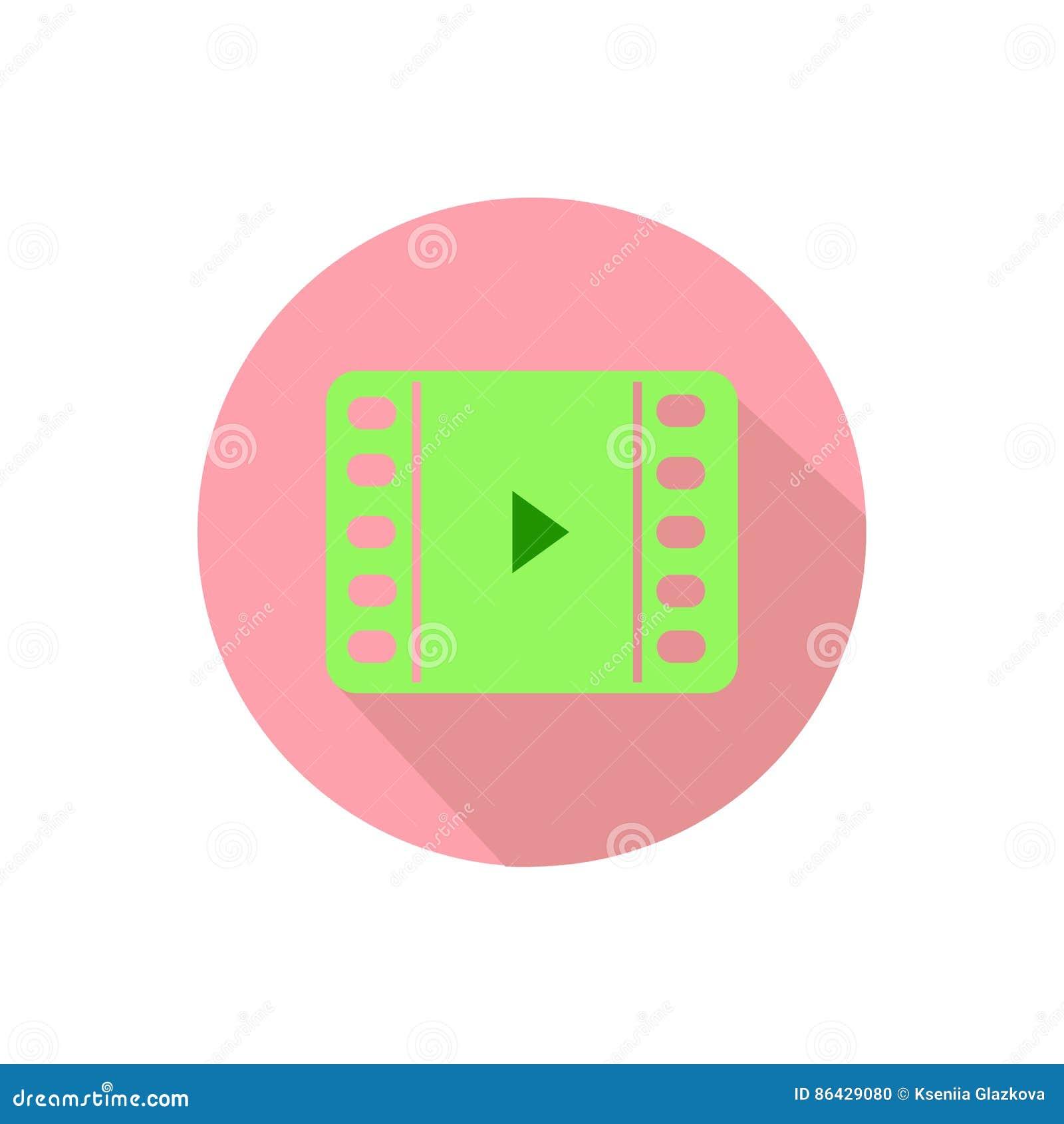 Jogo video em um branco em um círculo brilhante