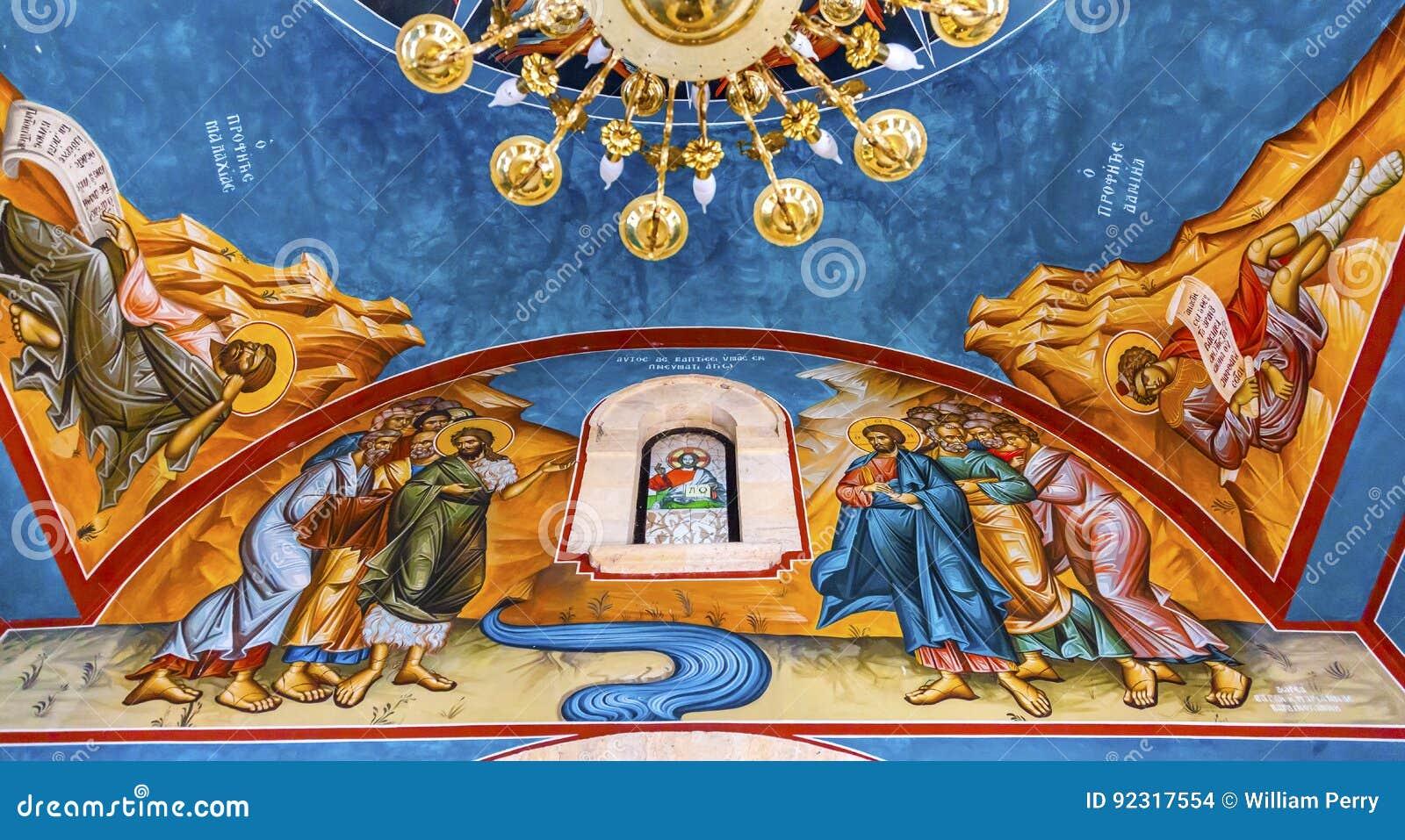 John Baptist Greek Orthodox Church Bethany além de Jordânia