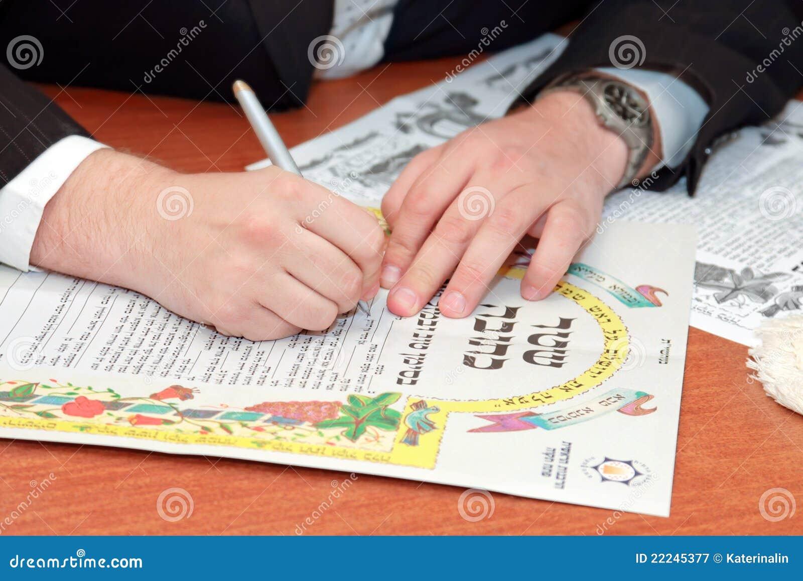 Joods huwelijk prenuptial overeenkomst ketubah stock