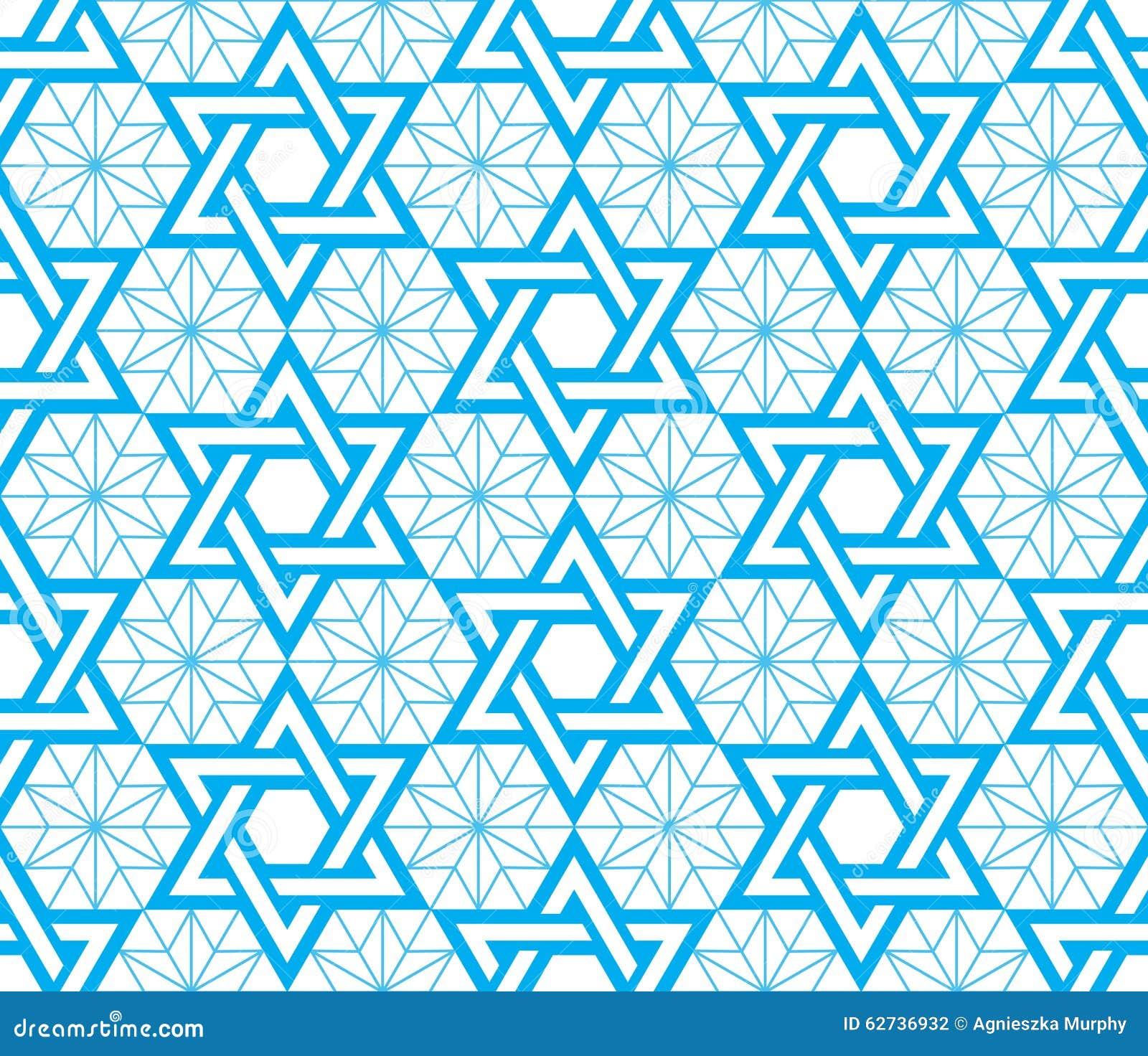Joods, Jodenster blauw naadloos patroon