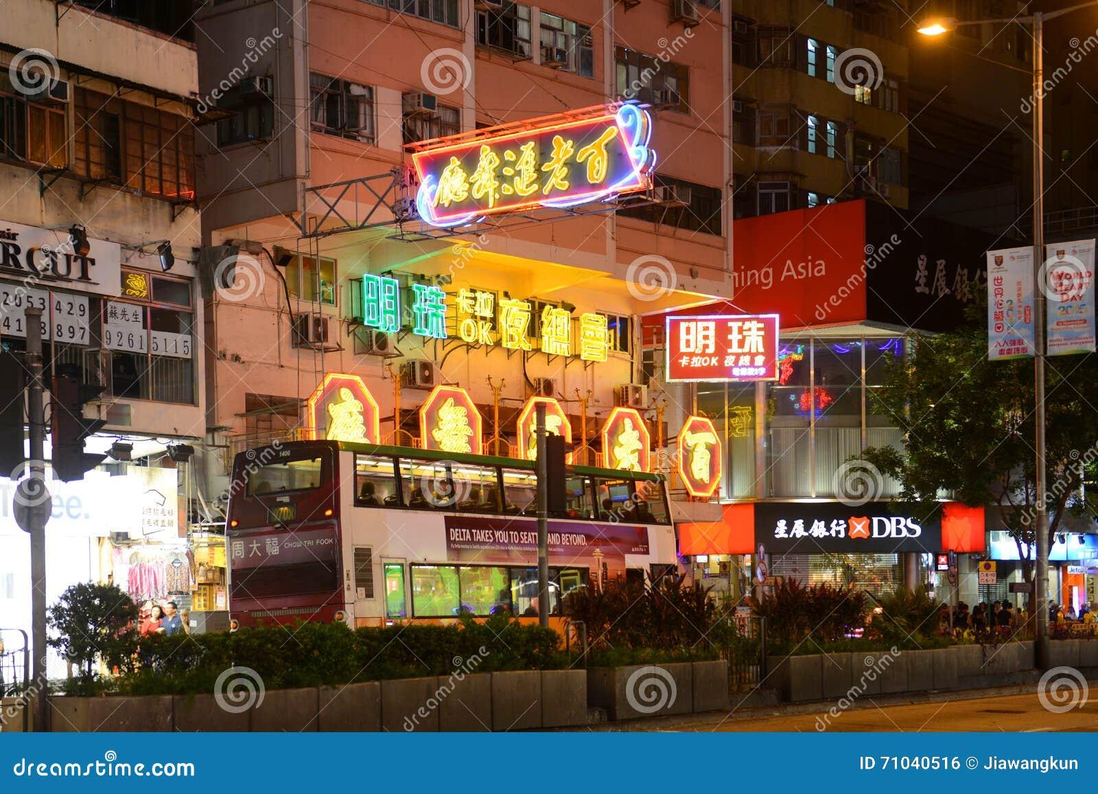 Jordanowska droga w Kowloon, Hong Kong