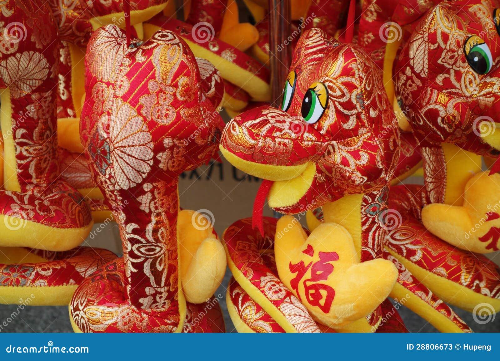 Jouet chinois de serpent de tissu photos stock image for Arts populaires