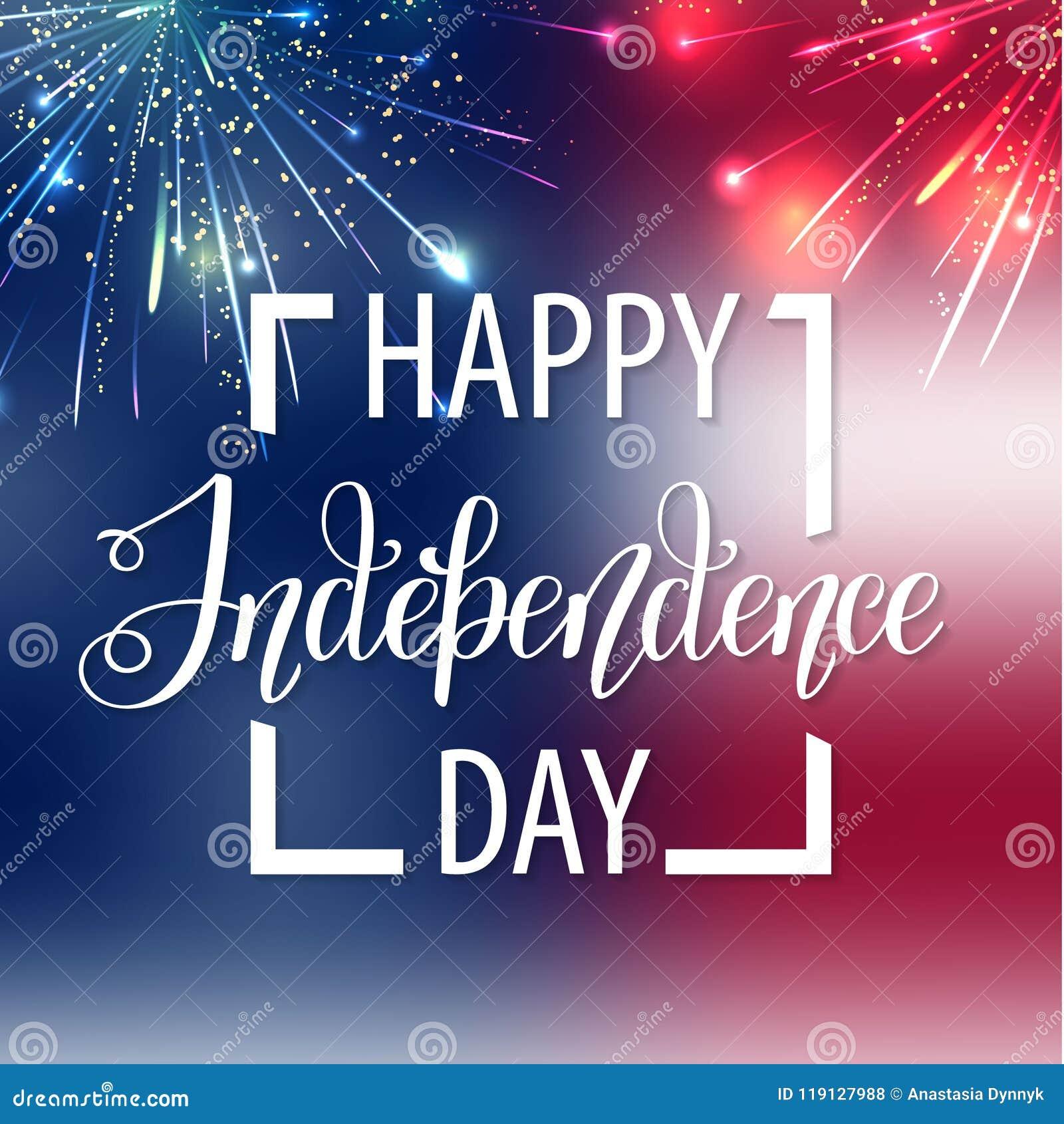 Jour de la Déclaration d Indépendance heureux Etats-Unis Quart de juillet Attributs patriotiques, invitation de partie Illustrati