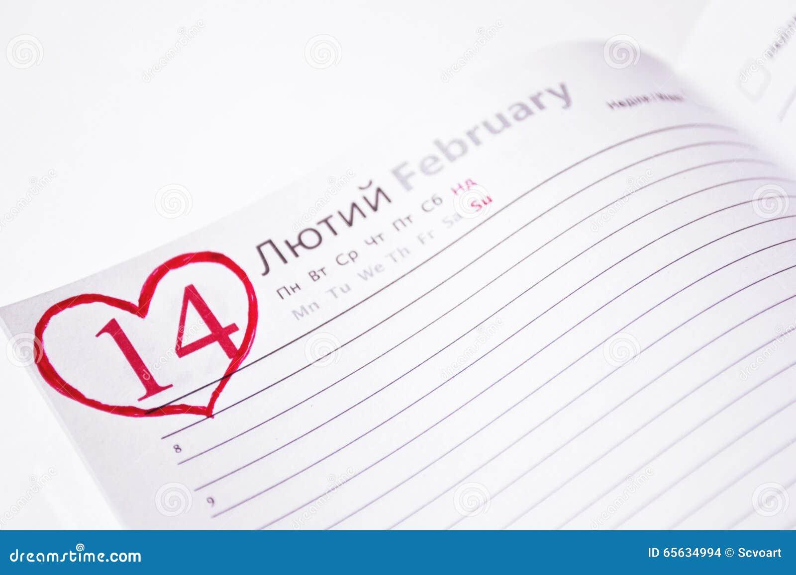 Jour de Valentines dans le calendrier
