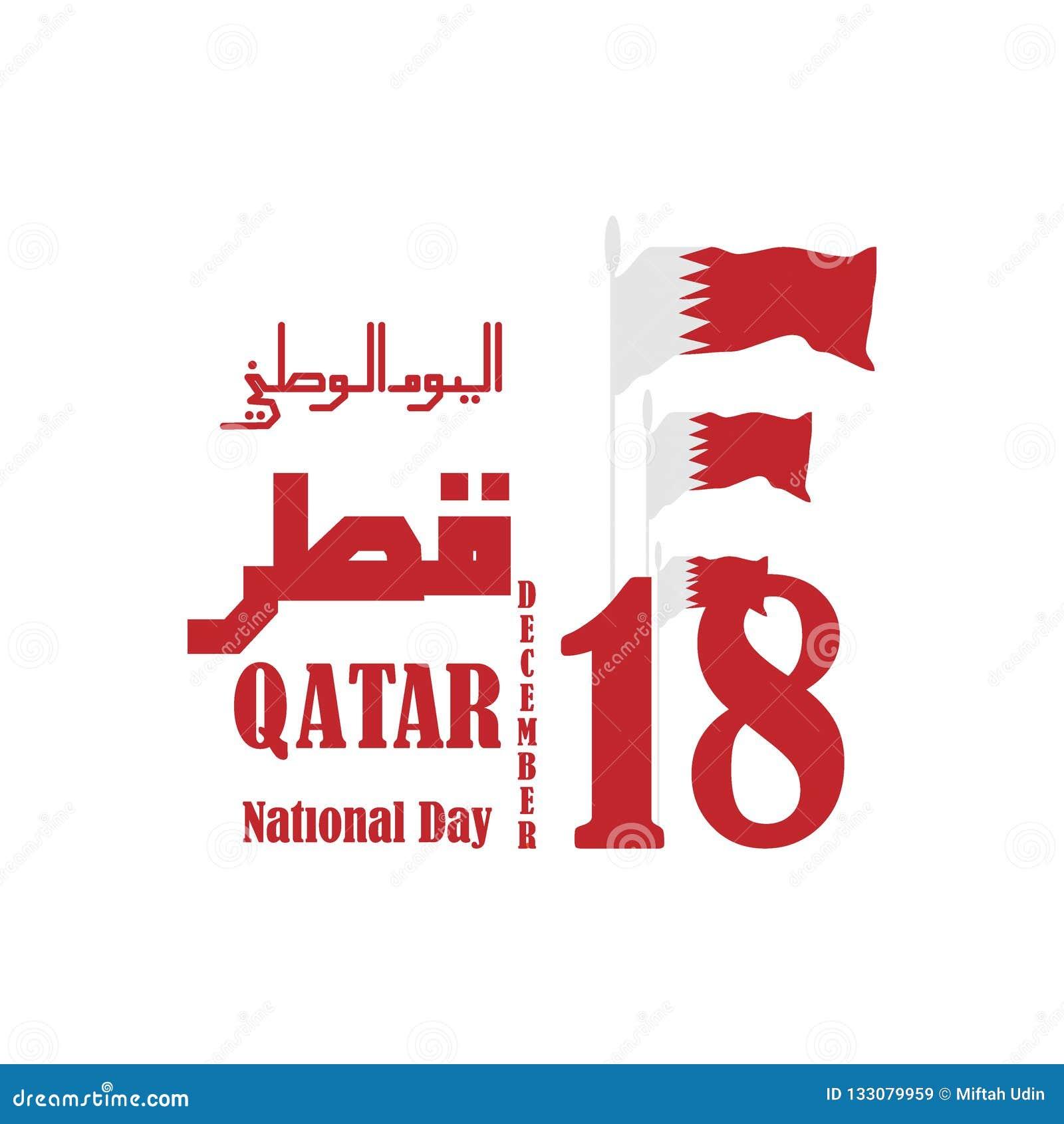Jour national Qatar de drapeau
