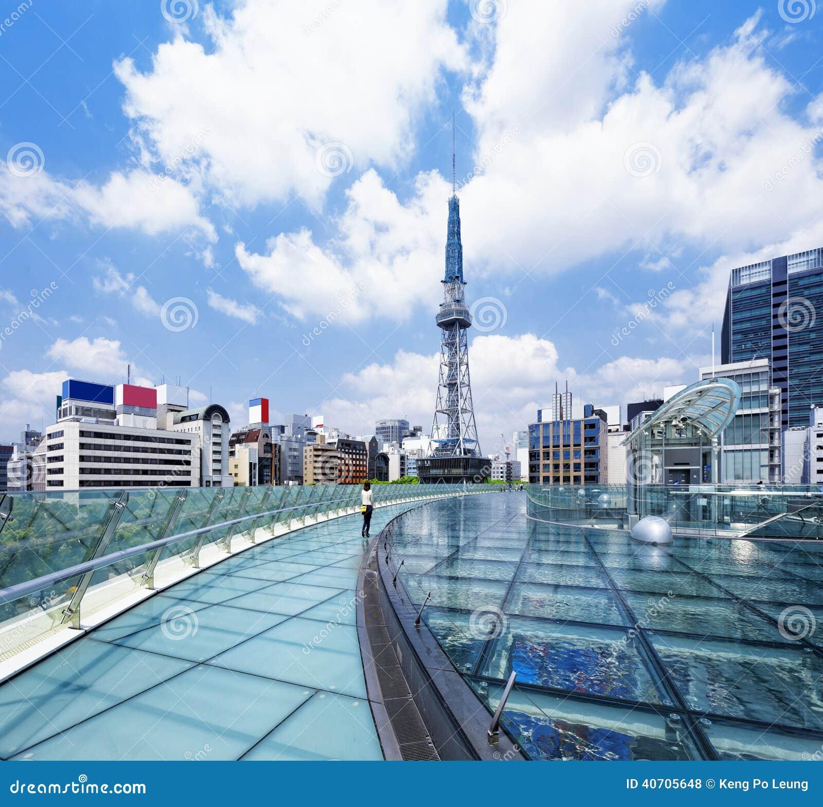 Journée du centre de Nagoya, ville du Japon