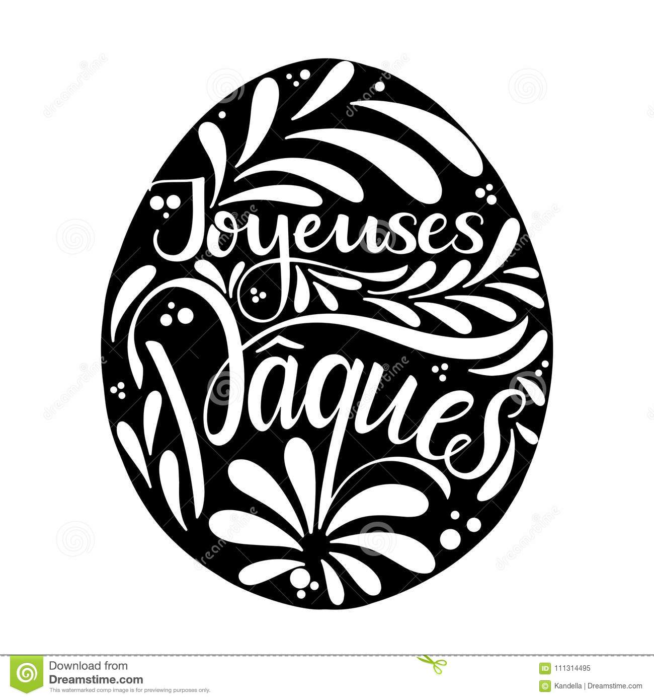 Joyeuses Paques Lettering Stock Vector Illustration Of Spring