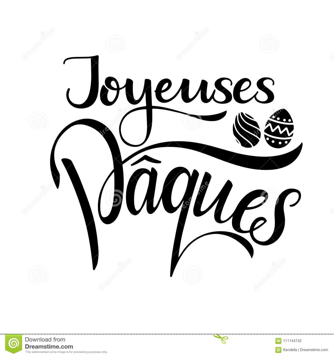 Joyeuses Paques Lettering Stock Vector Illustration Of Vintage
