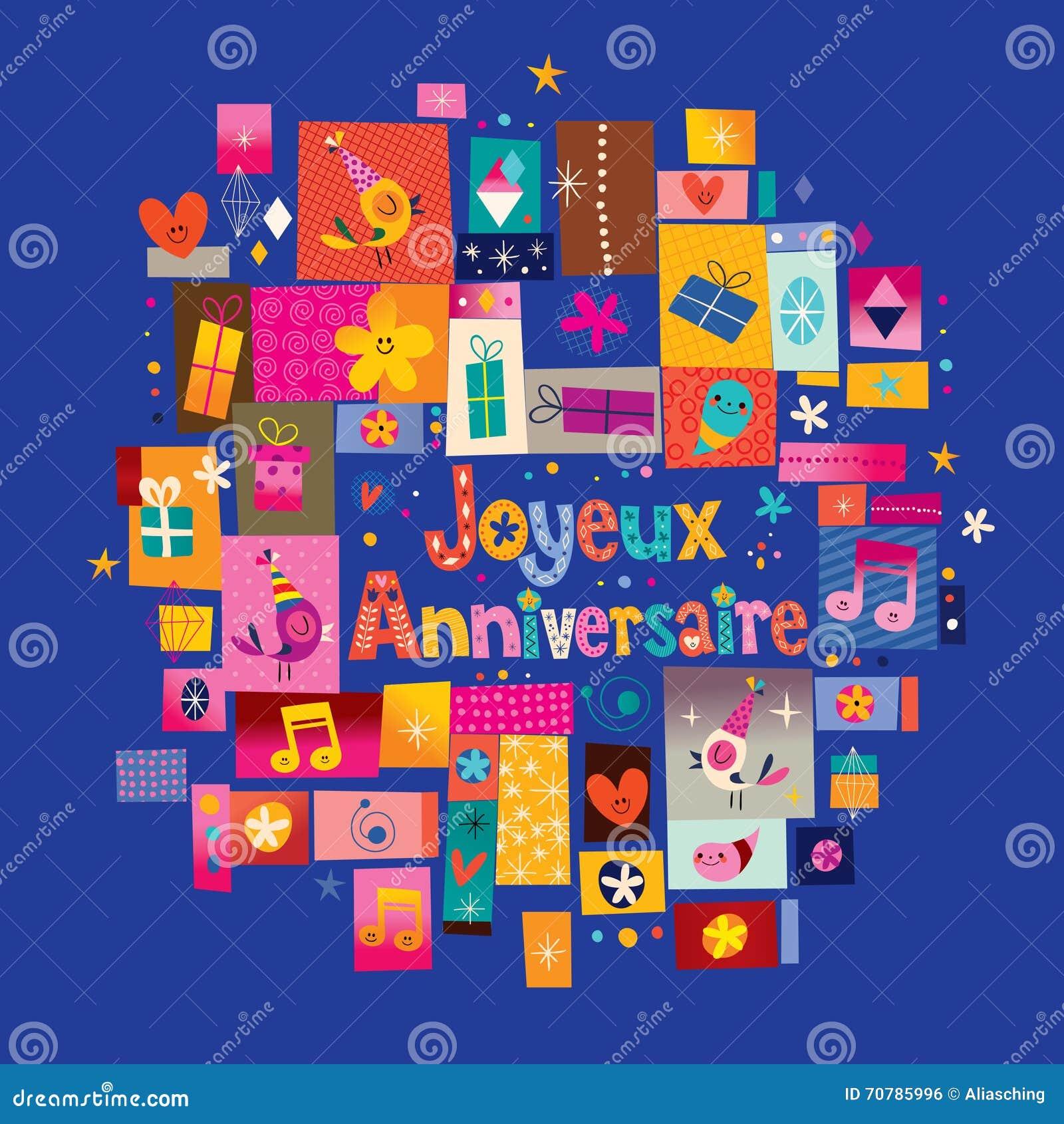с днем рождения картинки на французском