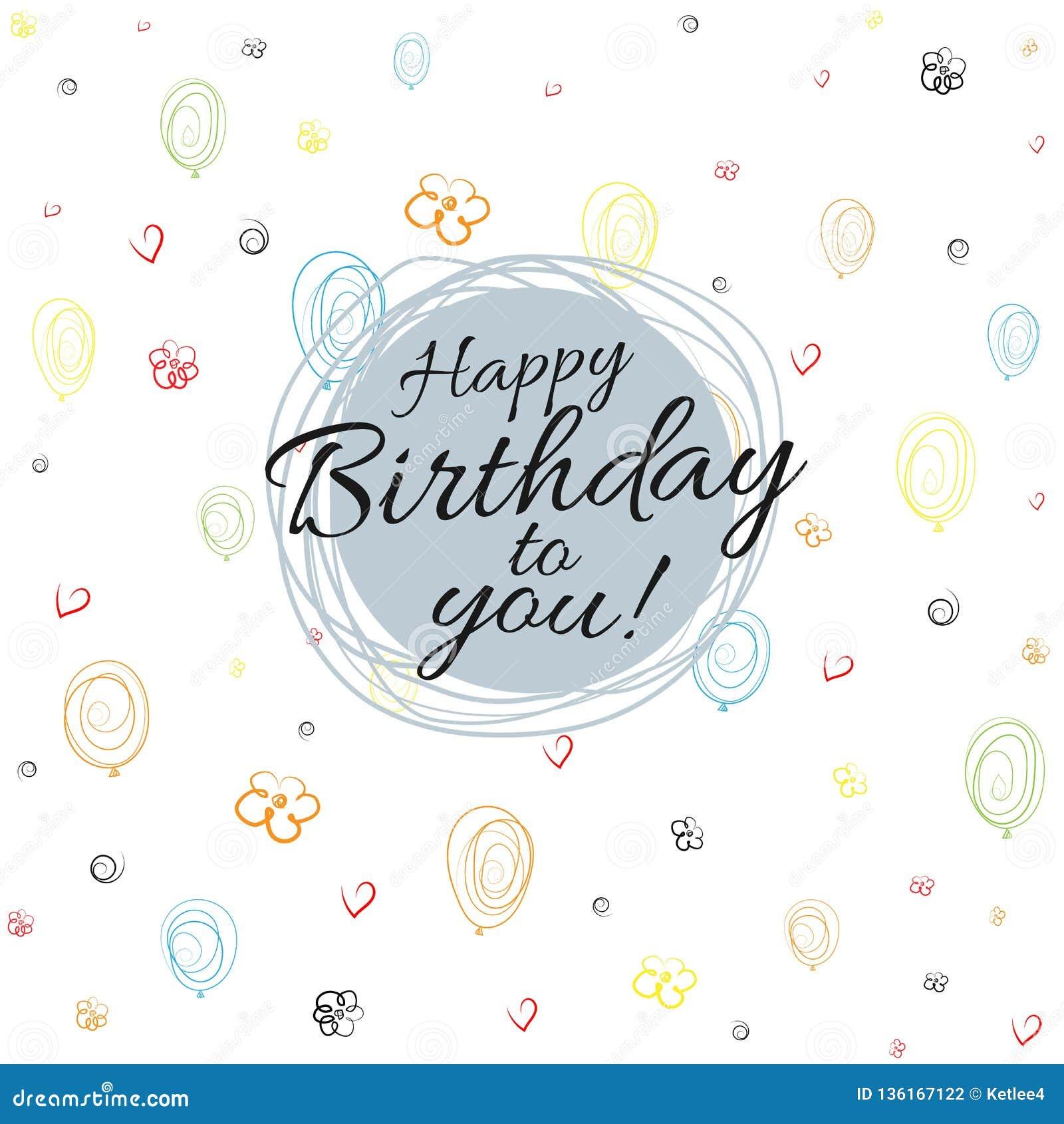 Joyeux anniversaire de bannière sur le fond sans couture des ballons, coeurs, fleurs, spirales dessinant le vecteur plat de fond