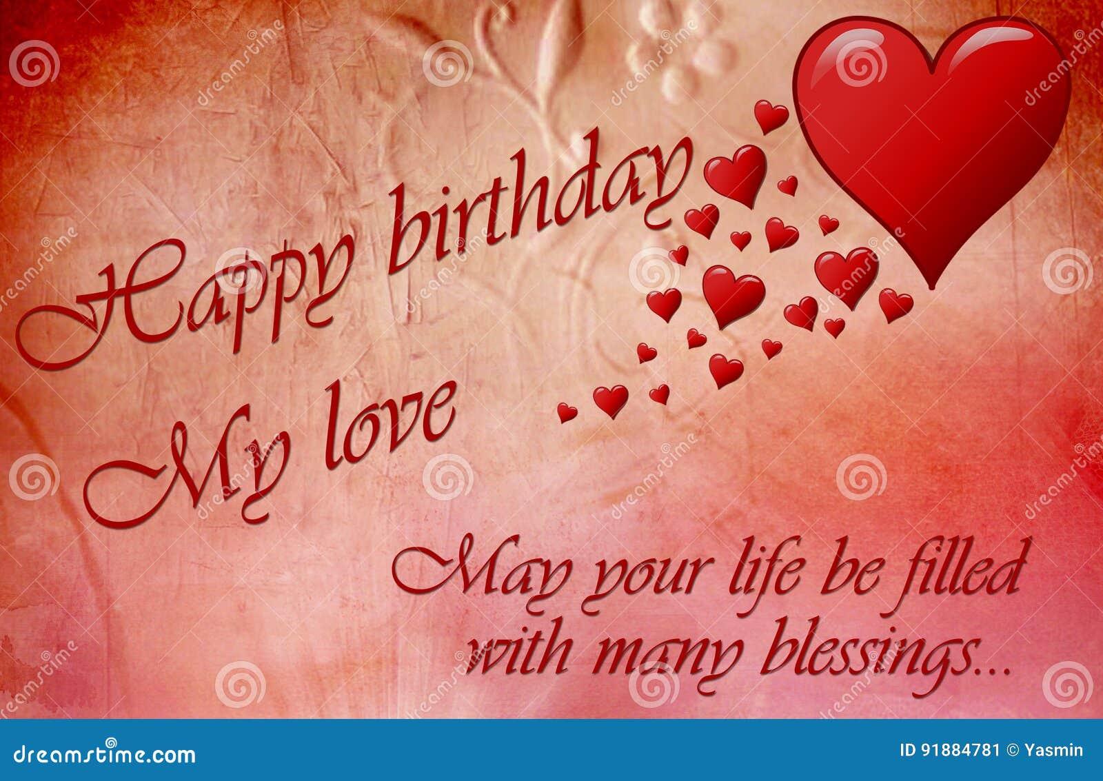 Joyeux Anniversaire Mon Amour Carte De Joyeux Anniversaire Avec