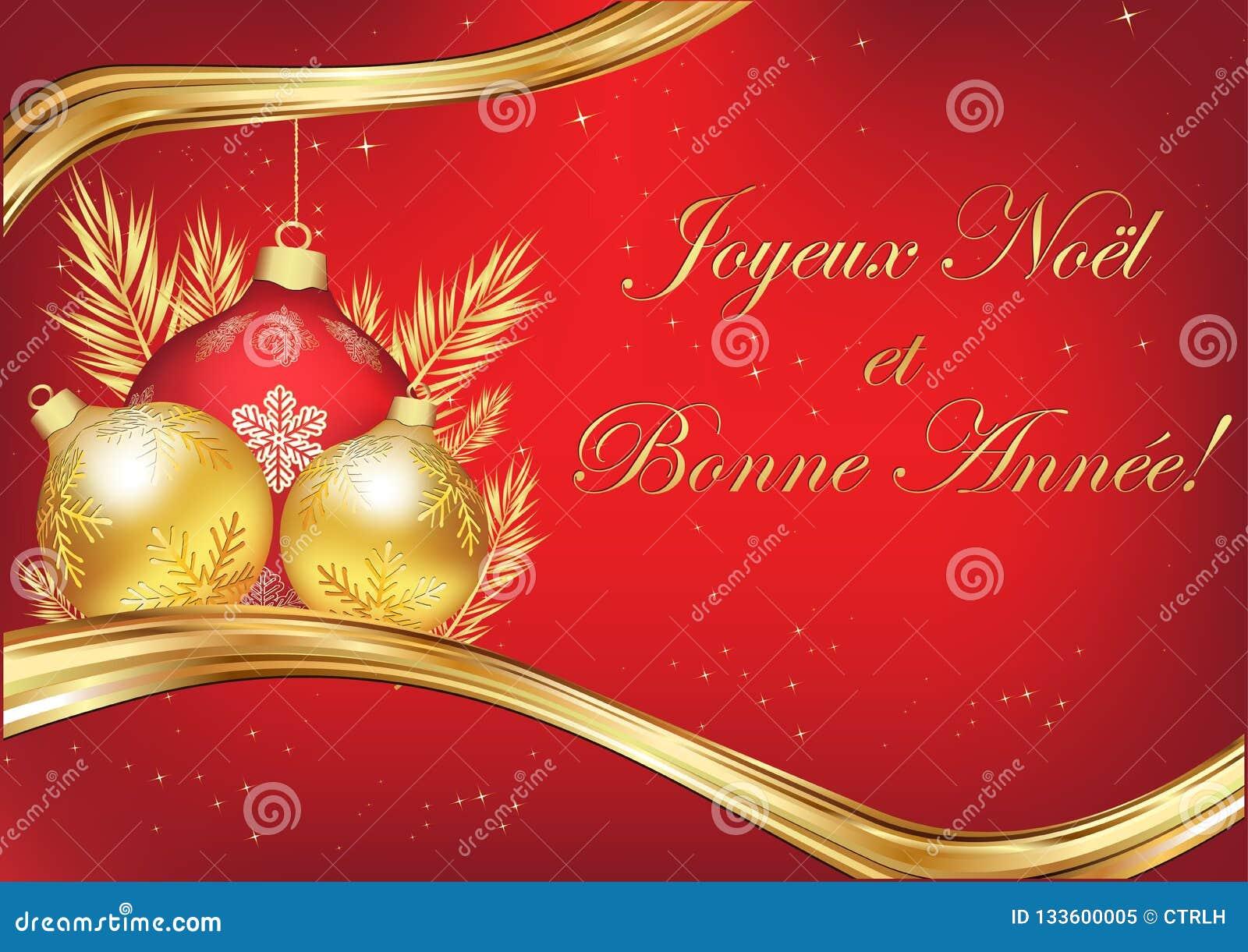 Joyeux Noël Et Bonne Année   Carte De Voeux Française Classique