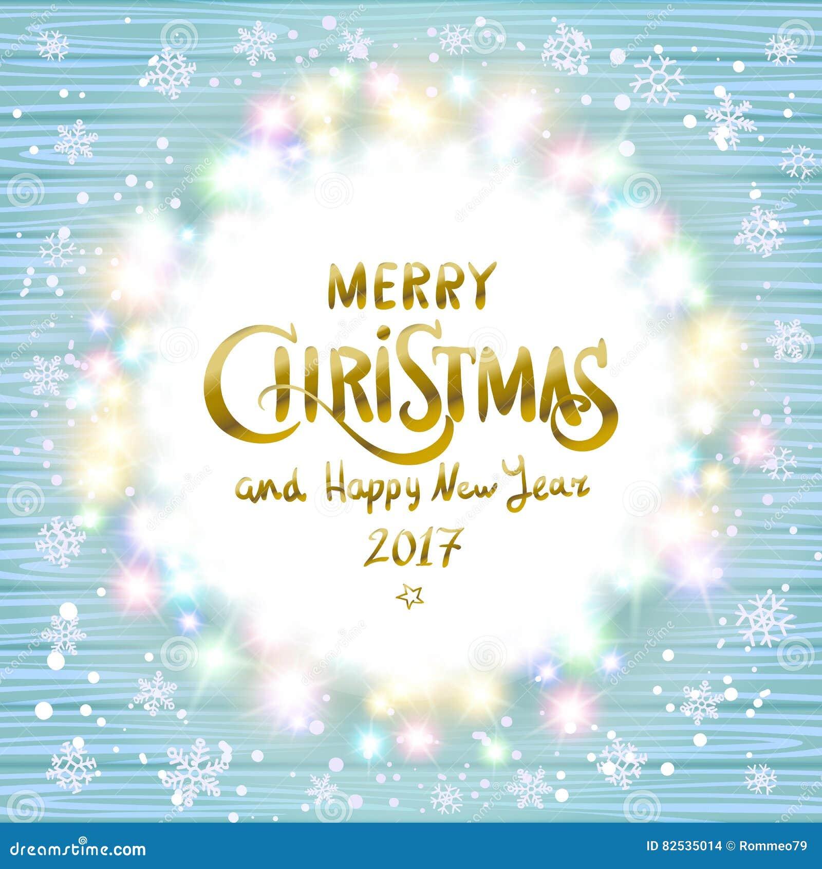 Joyeux Noël et bonne année 2017 Guirlande rougeoyante de Noël