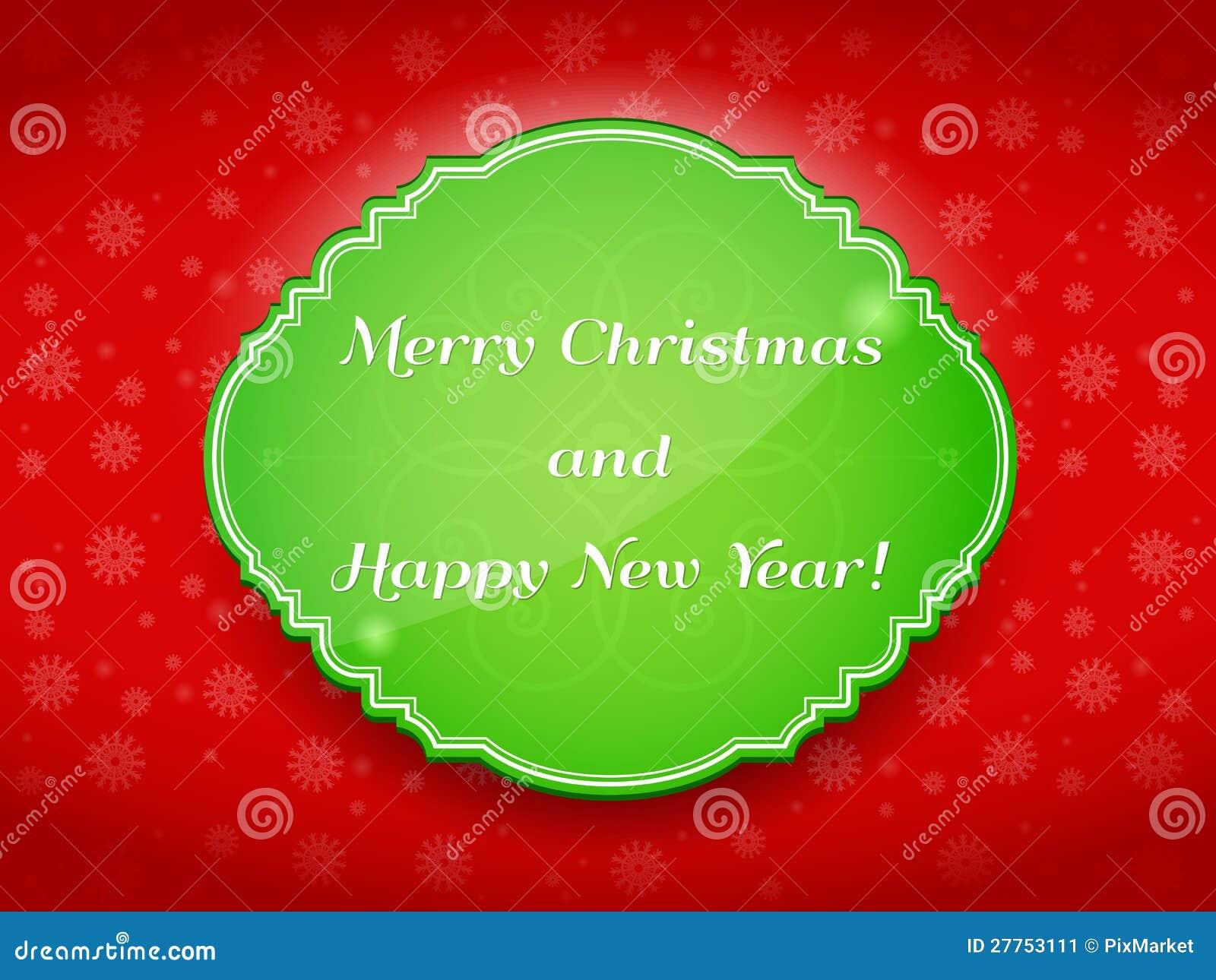 Joyeux Noël et an neuf heureux !