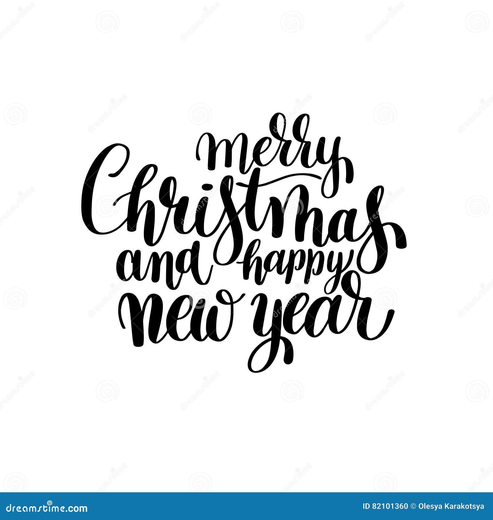 Joyeux Noël Noir Et Blanc Et Bonne Année Calligraphiques