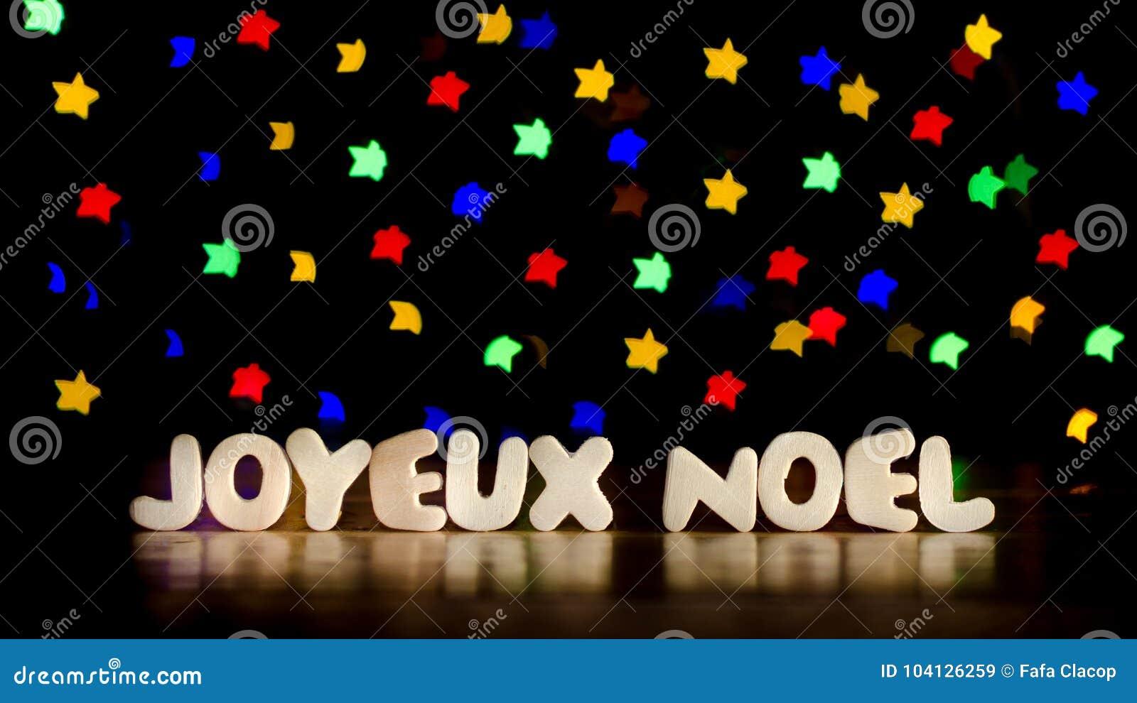 Joyeux Noel, Χαρούμενα Χριστούγεννα στη γαλλική γλώσσα