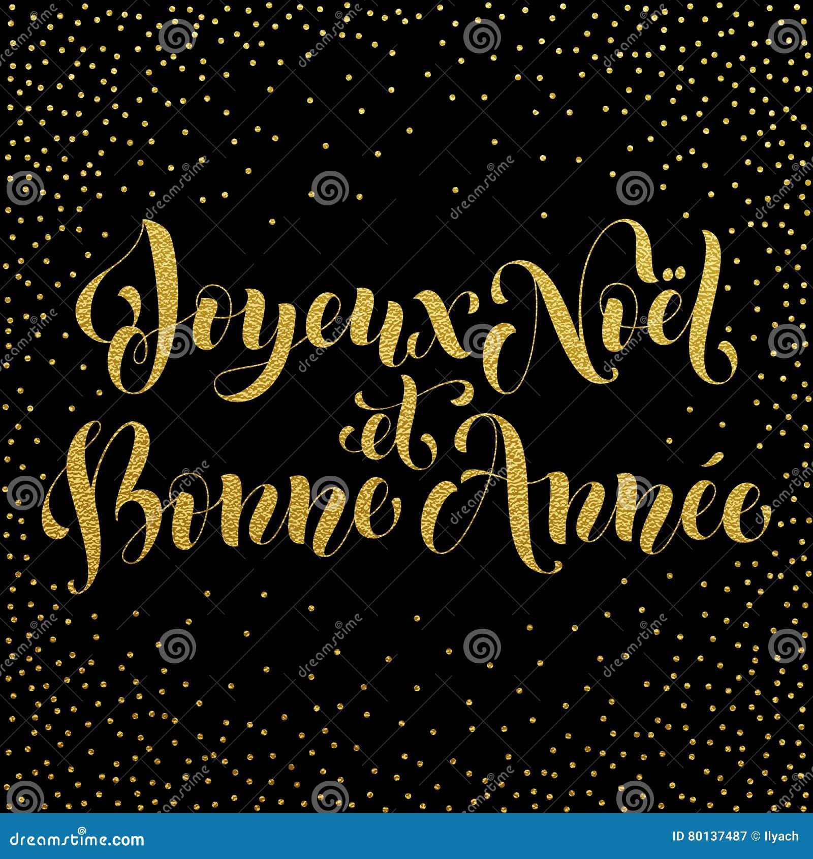 Joyeux Noel Bonne Annee Francuski Kartka Z Pozdrowieniami Plakat