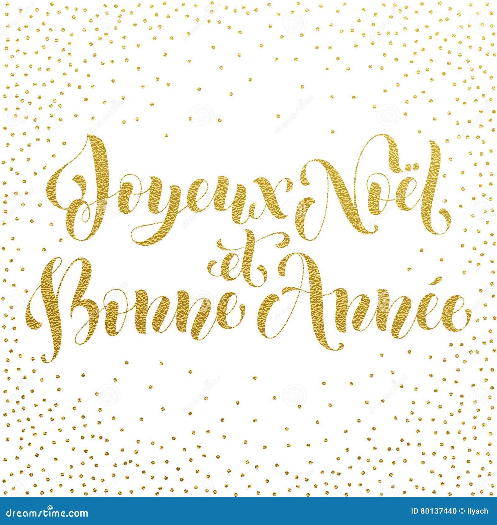 Joyeux noel bonne annee french greeting card poster stock download joyeux noel bonne annee french greeting card poster stock illustration illustration of m4hsunfo