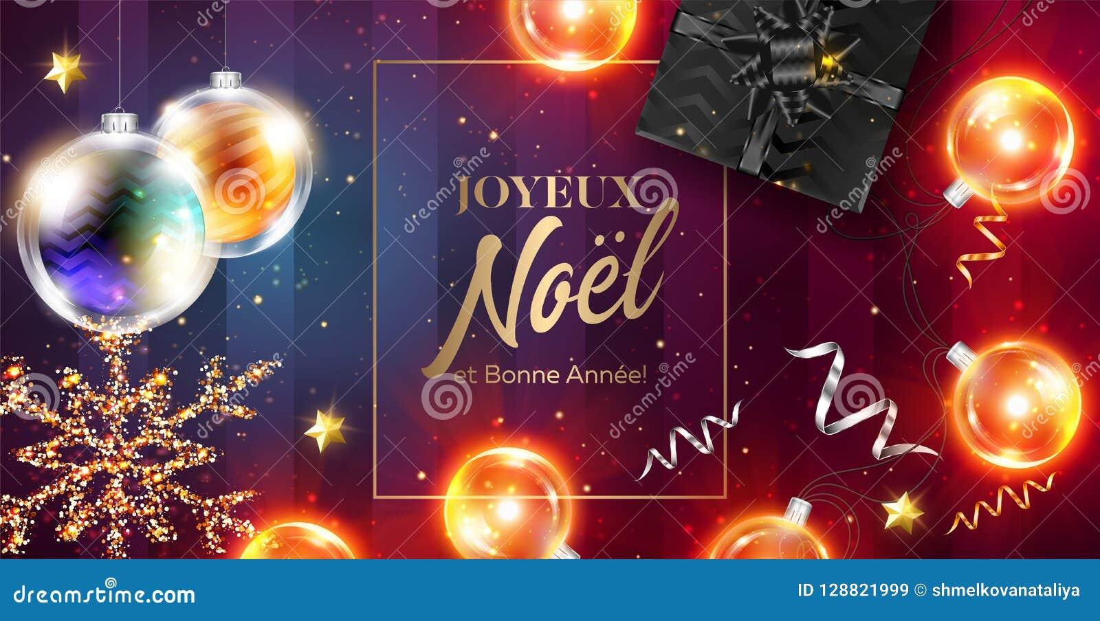 Photos De Joyeux Noel 2019.Joyeux Noel Et Bonne Annee Vector Card Merry Christmas