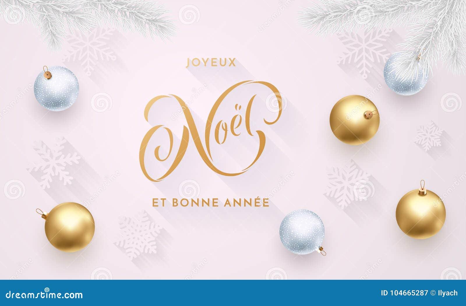 Bonne Annee Joyeux Noel.Joyeux Noel Et Decoration D Or Francaise De Noel Et De Bonne