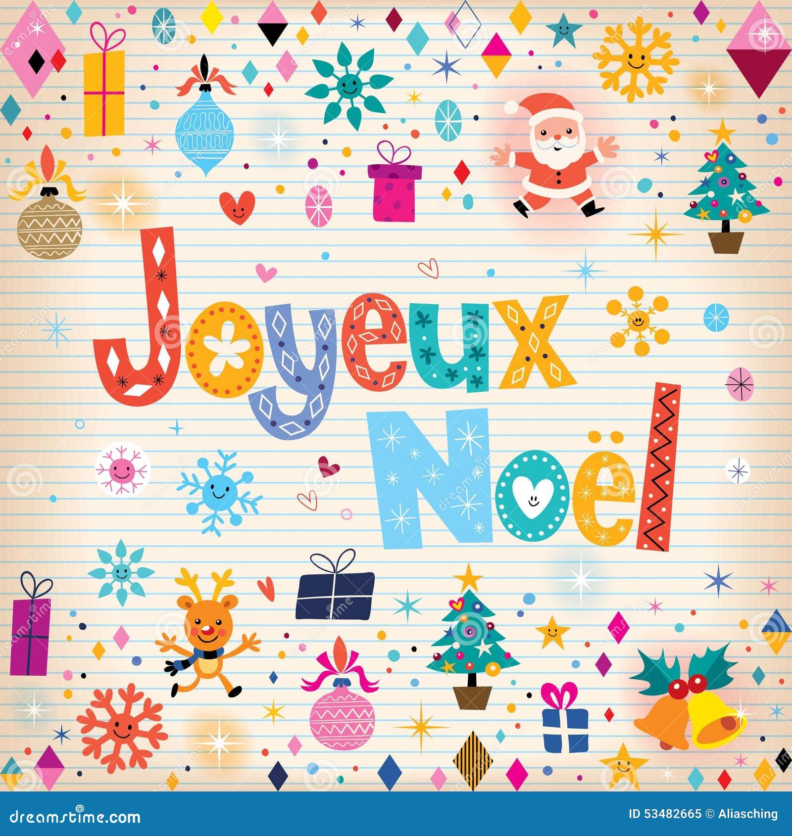Joyeux Noel Feliz Natal Em Francês Ilustração Do Vetor