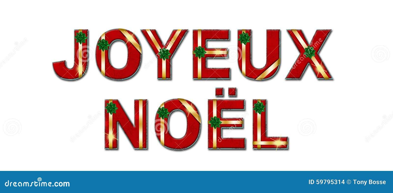 Joyeux noel holiday gift text background foto de stock imagem 59795314 - Guirlande joyeux noel ...