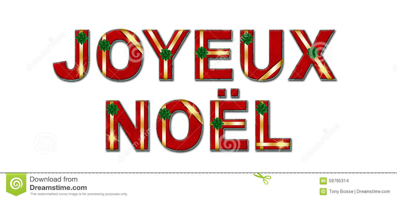 joyeux noel holiday gift text background stock photo Clip Art Animated Happy New Year From Oregon animated happy new year clipart