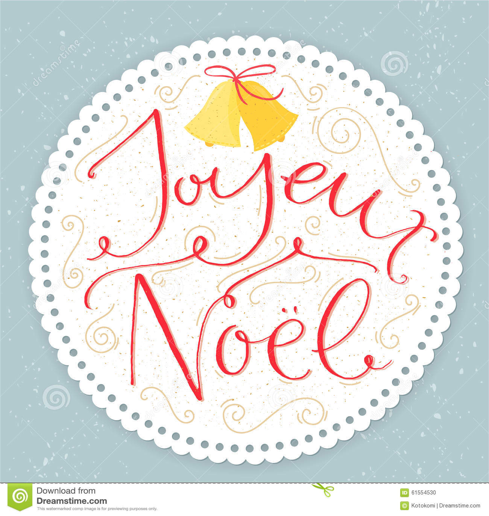 Frasi Di Natale In Francese.Joyeux Noel La Frase Francese Significa Il Buon Natale