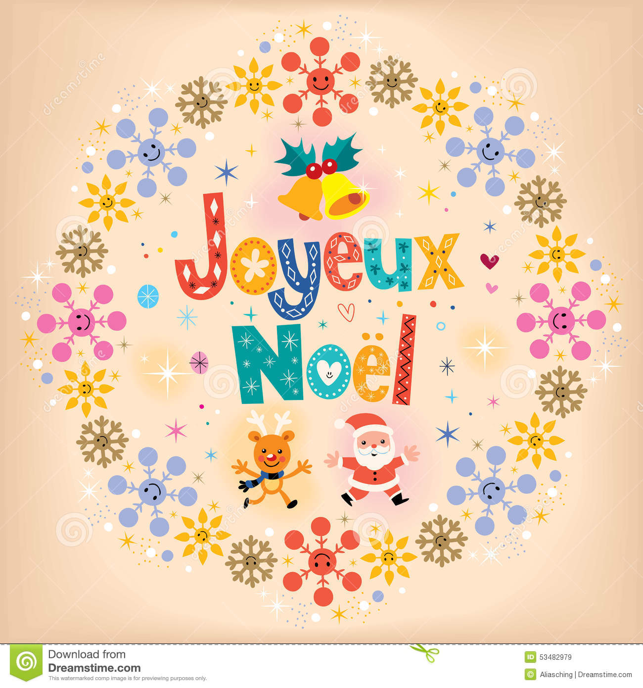 joyeux noel merry christmas in french card vector illustration - Merry Christmas French