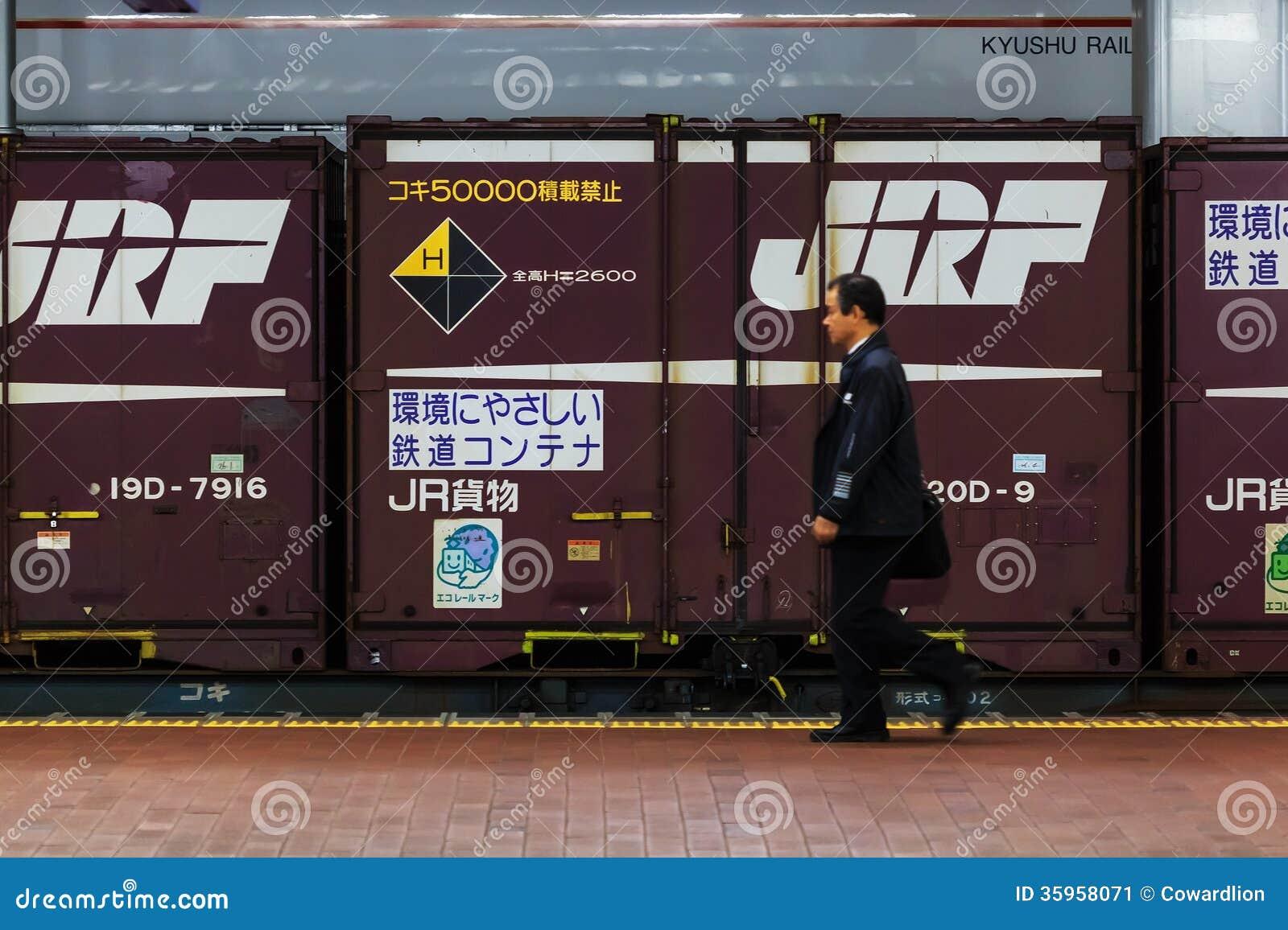 JR carga en Fukuoka