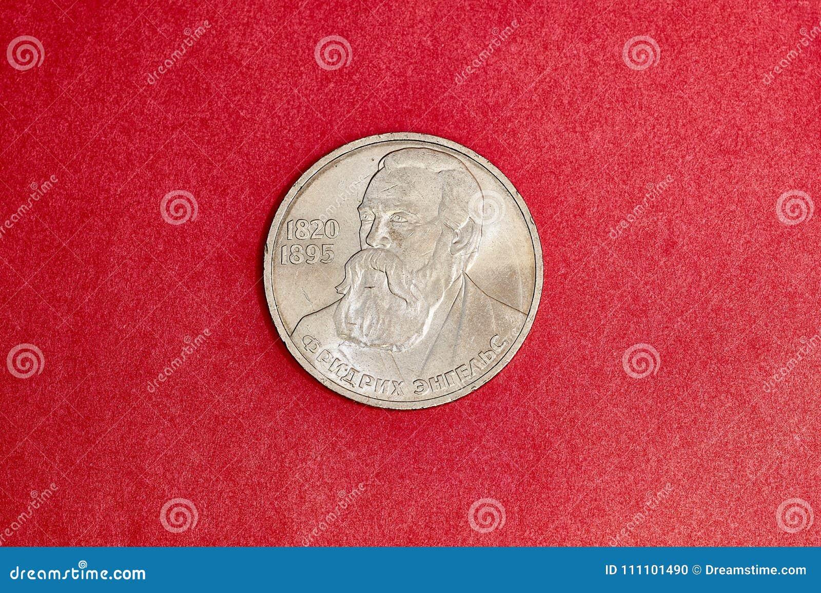 Jubileums- USSR-mynt som en rubel är hängivet till Fredric Engels