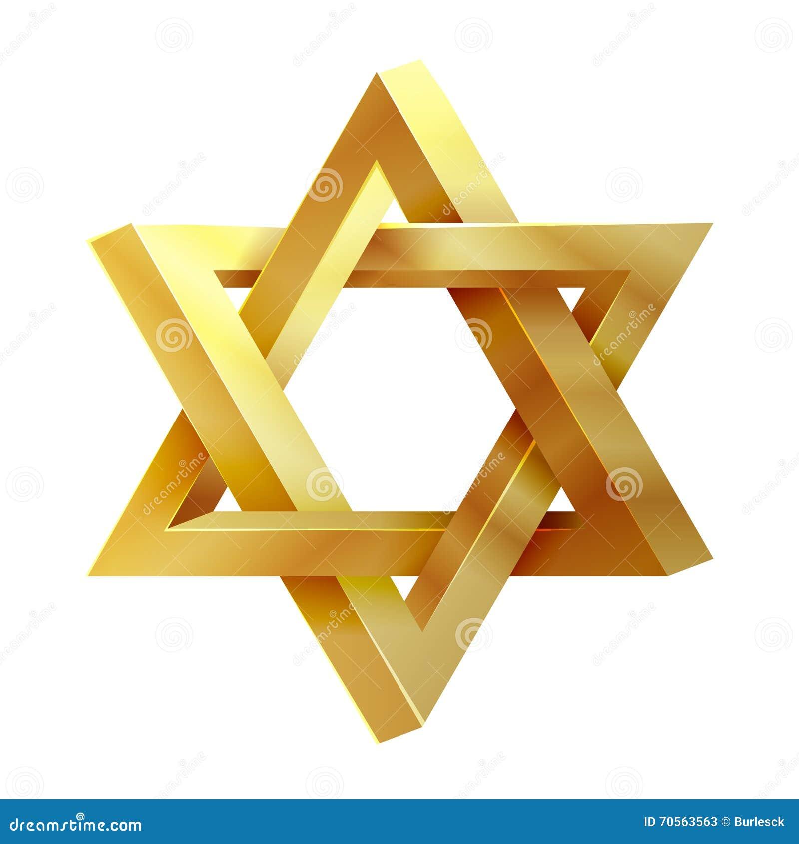 judaism star seal of solomon vector icon stock vector