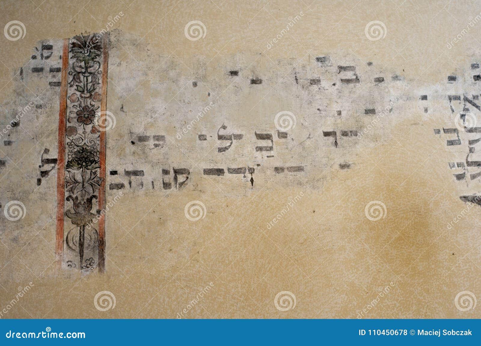 Judiskt tempel