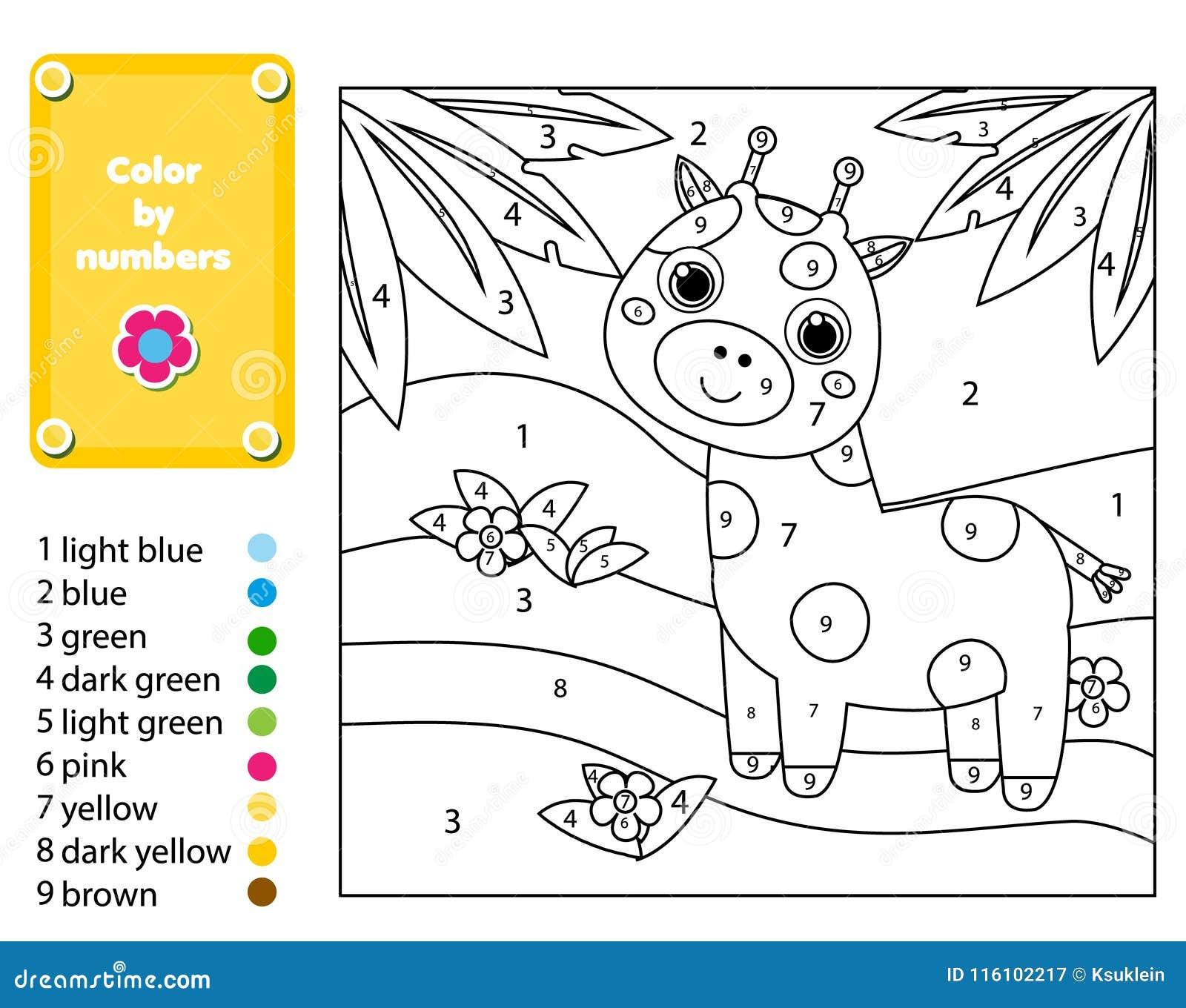 Juego Educativo De Los Niños Página Que Colorea Con La