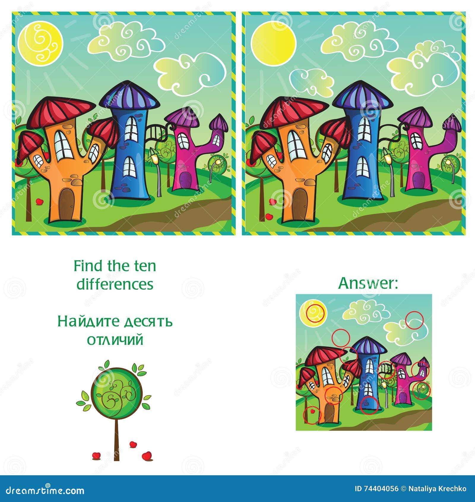 Juego Visual Encuentre 10 Diferencias Con Respuesta Ilustracion