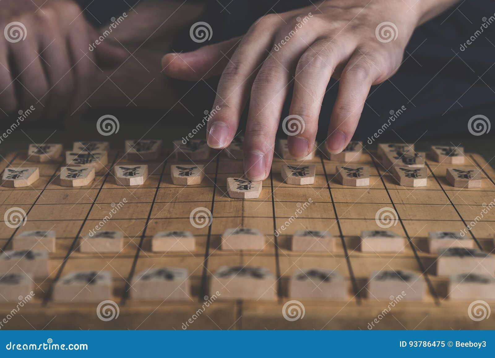 Juegos De Mesa Japoneses De La Estrategia Del Ajedrez En Japon