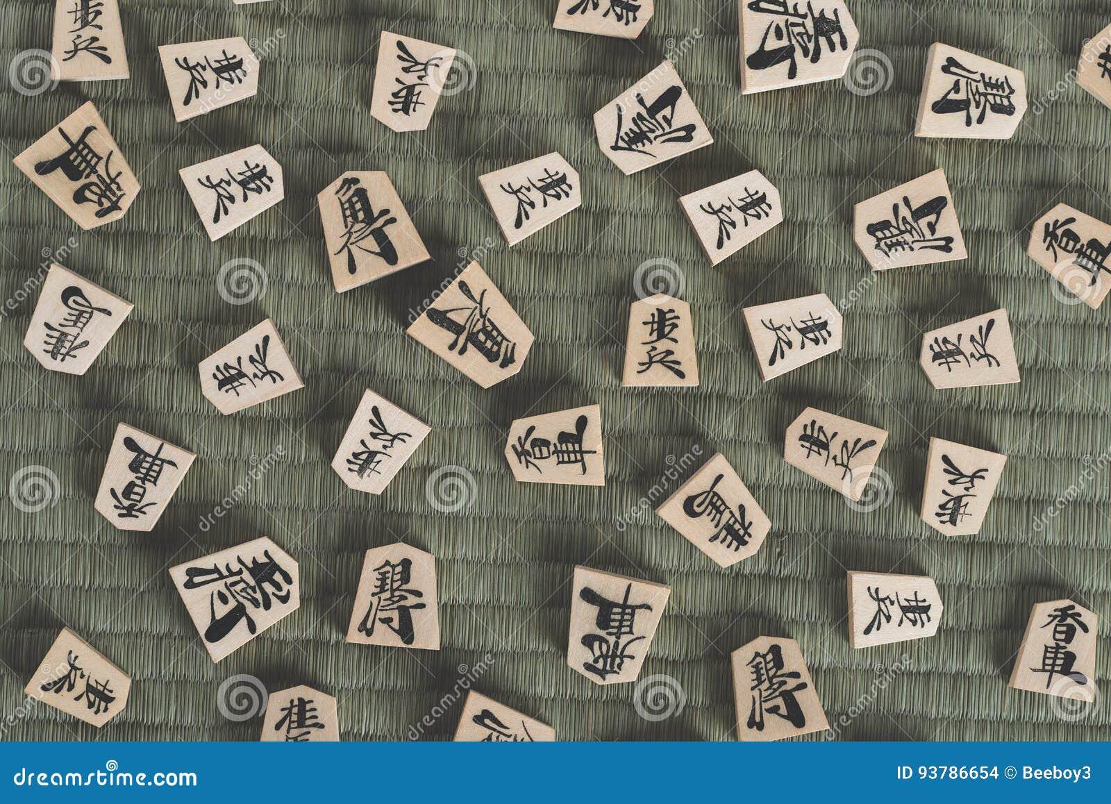 Juegos De Mesa Japoneses De La Estrategia Del Ajedrez En Japon Foto