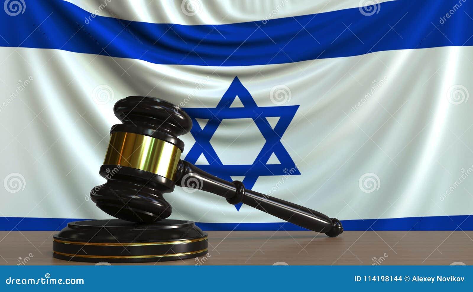 Jugez le marteau du ` s et le bloquez contre le drapeau de l Israël Rendu 3D conceptuel de cour israélienne