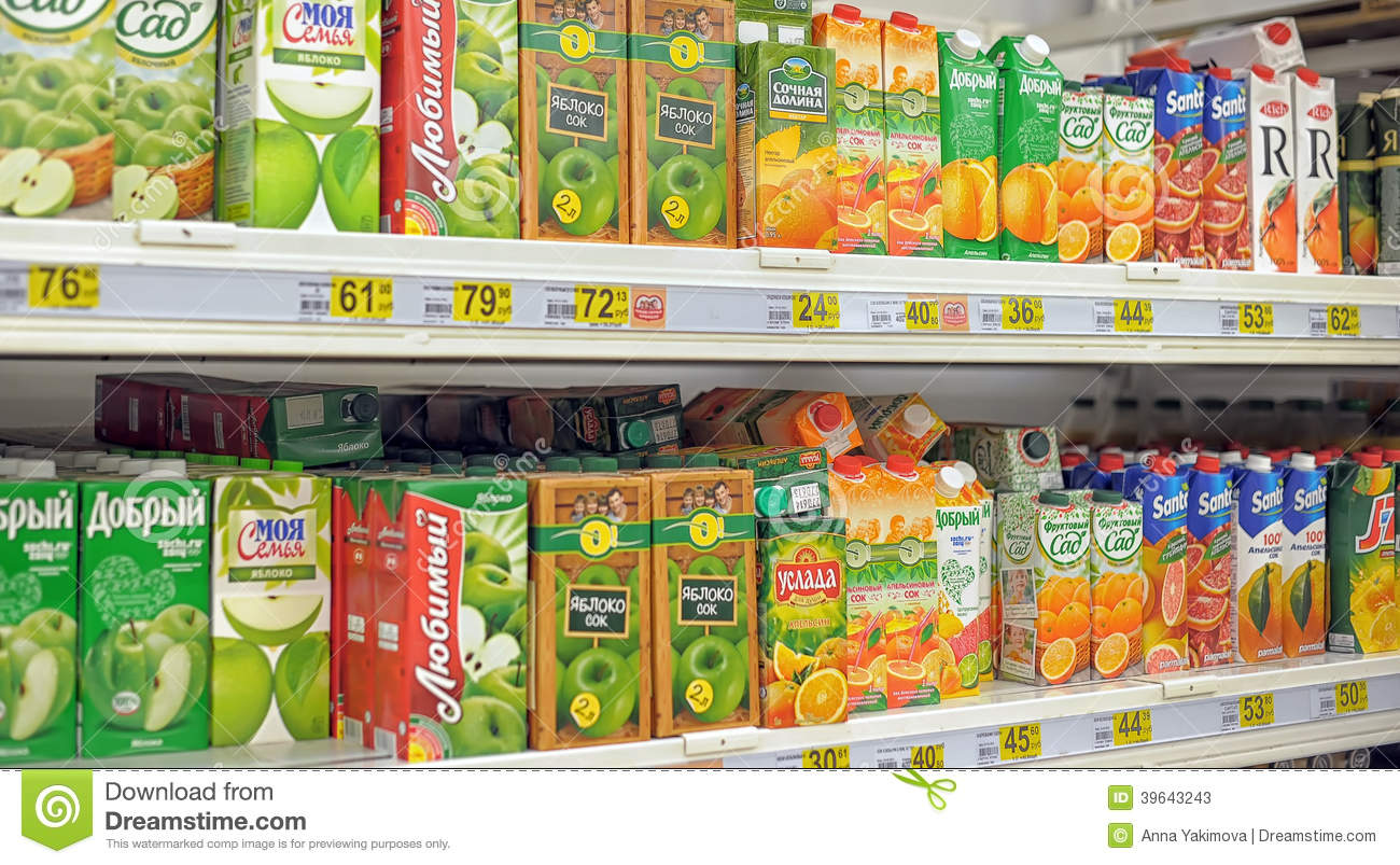 the vitamin c content of a number of commercial and fresh fruit juices To compare the difference in vitamin c content of fresh fruit juice and  have  different types of fruit juice contain similar amount of vitamin c.