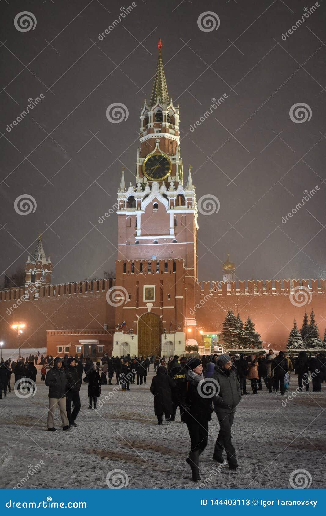 Jul moscow kremlin