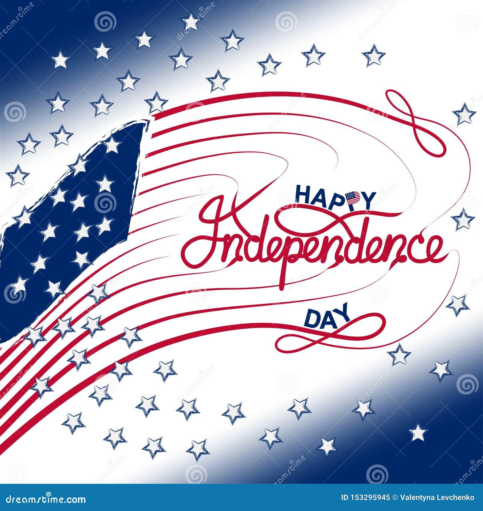 Juli 4. mit USA-Flagge, Unabh?ngigkeitstag-Fahnen-Vektorillustration
