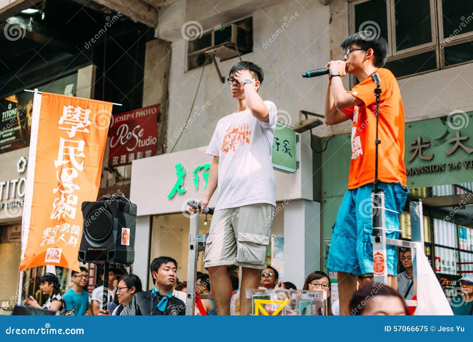 1 Juli-protest in Hong Kong