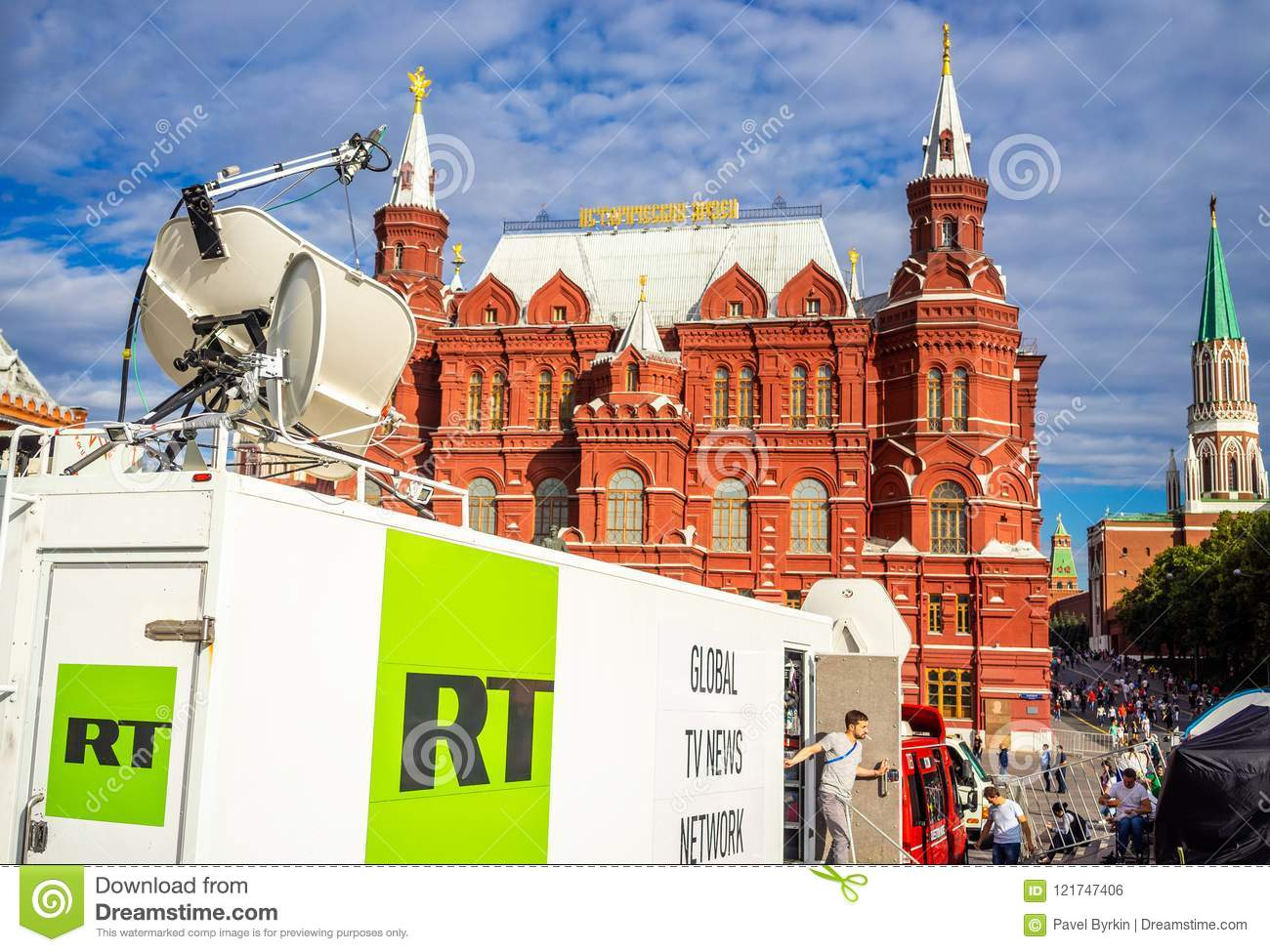 Logo Of The Russian TV Channel Editorial Photo - Image of today