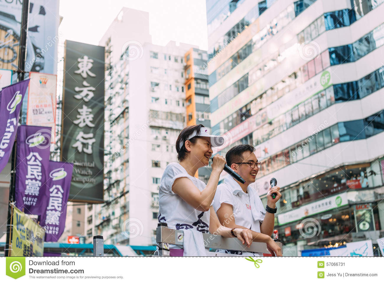 1 July protest in Hong Kong. Channel, 2015.
