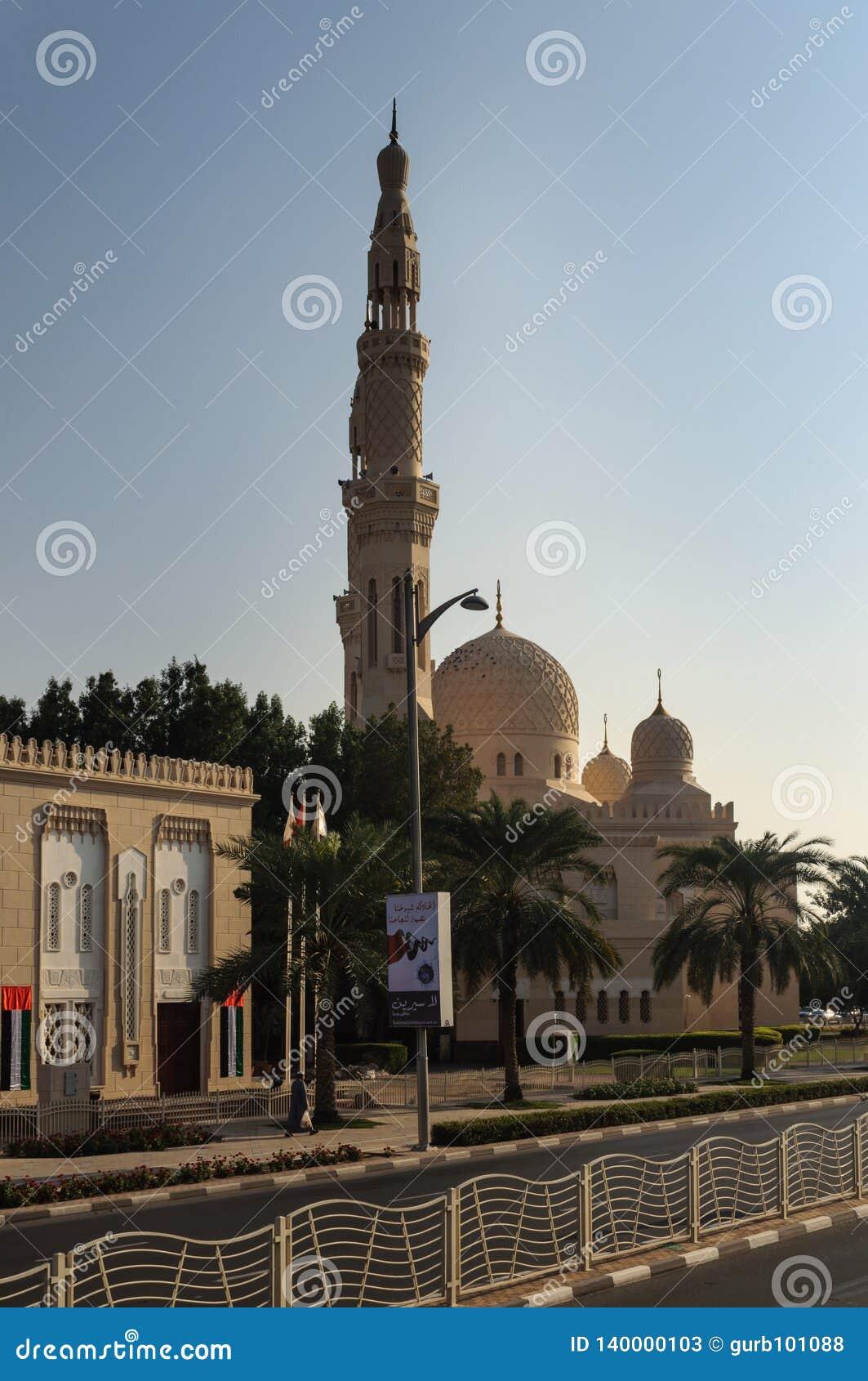 The Jumeirah Mosque, Dubai , UAE Editorial Stock Photo